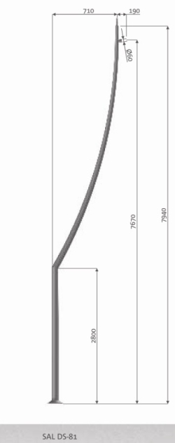 DESIGN CINTRE SAL DS 81, Eclairage urbain, Eclairage urbain design, Eclairage public, mât aluminium design, candélabre led, é